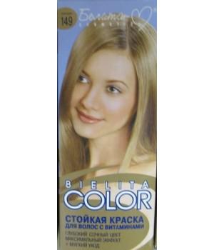 <Белита-М> Краска стойкая для волос &quot;Bielita Color&quot; c витаминами №149 (блондин) 50/16