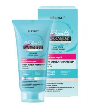 Aqua Super Active Суперувлажняющий крем АКВА-ФИЛЛЕР для лица НОЧНОЙ, 50 мл