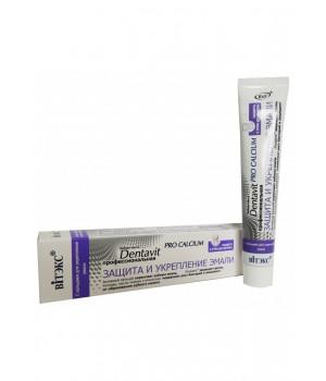 <Biтэкс> Dentavit з/паста pro calcium защита+укрепление эмали 85/16 (коробочка)