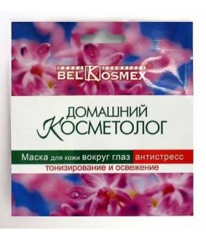 <Belkosmex> Маска вокруг глаз АНТИСТРЕСС Тонизирование и Освежение 3мл