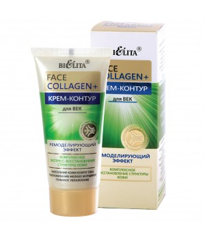 <Bielita> Face Collagen Крем-контур для век 30