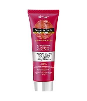 <Biтэкс> Секреты Азии Идеальная кожа Гидрофильное гель-масло для глубокого очищения кожи 75мл