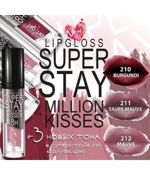 <Belor Design> Суперстойкий блеск для губ &quot;Smart girl&quot; Million kisses 211