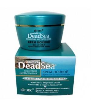 <Biтэкс> &quot;Косметика Мертвого моря&quot; Крем ночной д/сух/чувст. 45мл