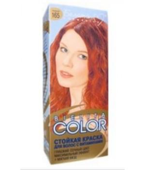 <Белита-М> Краска стойкая для волос &quot;Bielita Color&quot; c витаминами №165 (медный) 50/16
