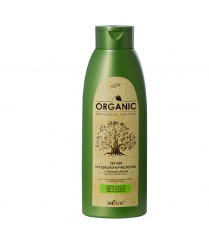 <Bielita> Проф.лин.ORGANIC HAIR CARE Лёгкий конд. молочко для волос 500/15