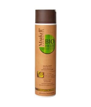 <Маркелл> Бальзам для волос BIO-HELIX увлажняющий 250мл