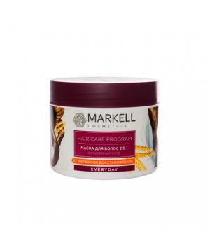 <Маркелл> Маска для волос EVERYDAY 2 В 1 ежедневный уход, 290 г