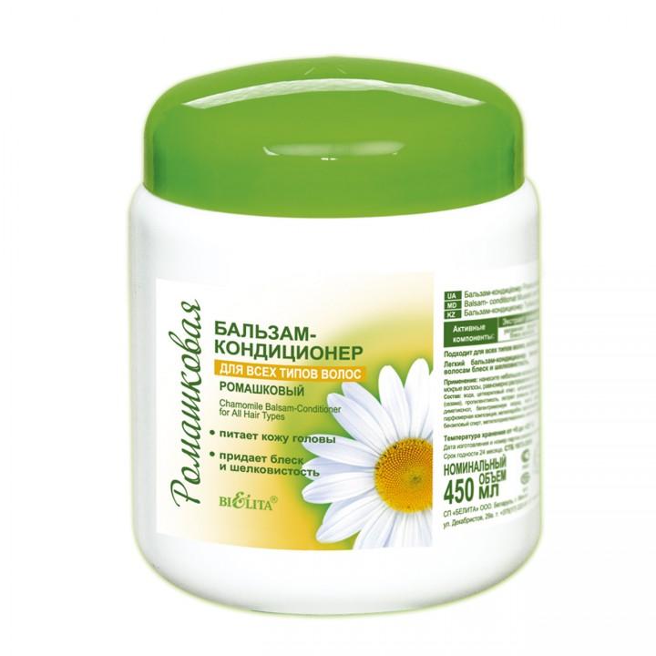 Бальзам-кондиционер ромашковый для всех типов волос 450 мл