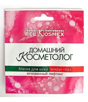 <Belkosmex> Маска вокруг глаз МГНОВЕННЫЙ ЛИФТИНГ 3мл 30+