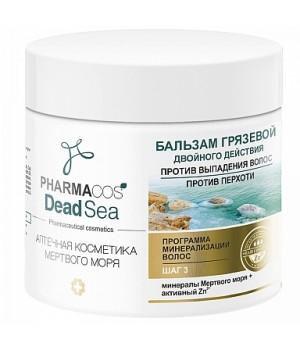 PHARMACOS DEAD SEA Бальзам грязевой двойного действия против выпад волос, против перхоти, 400 мл