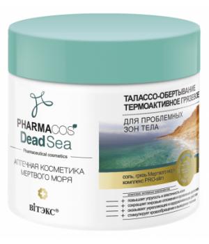 PHARMACOS DEAD SEA Талассо-Обертывание термоактивное грязевое для проблемных зон тела, 400 мл