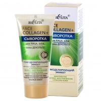 <Bielita> Face Collagen Сыворотка для лица 30