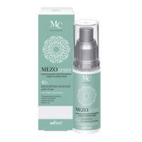 <Bielita> MEZOcomplex Мезокрем ночной для лица 40+ Интенсивное омоложение 50мл