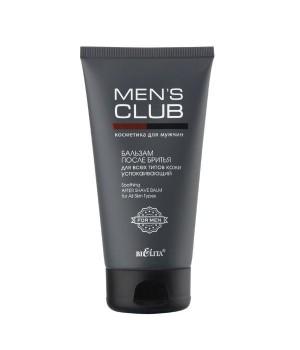 <Bielita> Mens Club Бальзам п/бритья &quot;Успокаивающий&quot; д/всех типов кожи 150/12