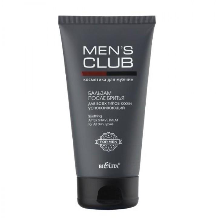 """Mens Club Бальзам п/бритья """"Успокаивающий"""" д/всех типов кожи 150/12"""