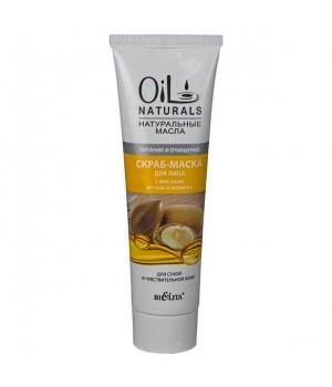 <Bielita> OIL Скраб маска для лица с маслом АРГАНЫ и ЖОЖОБА питание и очищение.