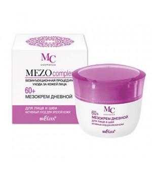 МЕЗОКрем дневной для лица и шеи 60+ Активный уход для зрелой кожи (50 мл MEZOcomplex 60+)