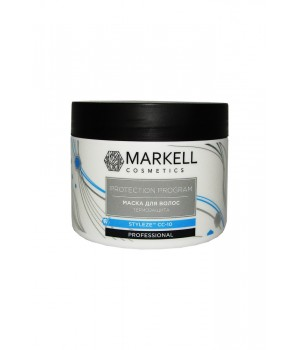 <Маркелл> Маска для волос PROFESSIONAL термозащита, 290 г