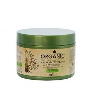 <Bielita> Проф.лин.ORGANIC HAIR CARE Маска питательная для волос 500/15