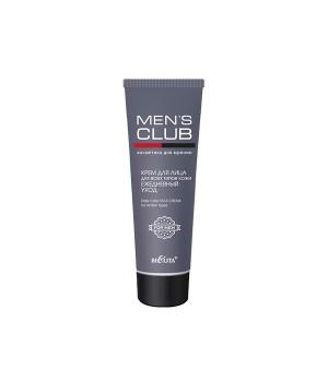<Bielita> Mens Club Крем для лица для всех типов кожи Ежедневный уход туба 75мл