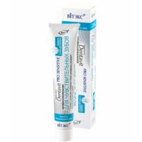 <Biтэкс> Dentavit з/паста pro sensitive для чувствительных зубов 85/30 (коробочка)