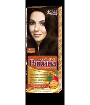 Крем-краска для волос Рябина Avena №057 Натуральный кофе Экми-Колор