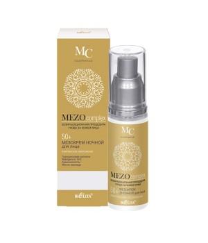<Bielita> MEZOcomplex Мезокрем ночной для лица 50+ Комплексное омоложение 50мл
