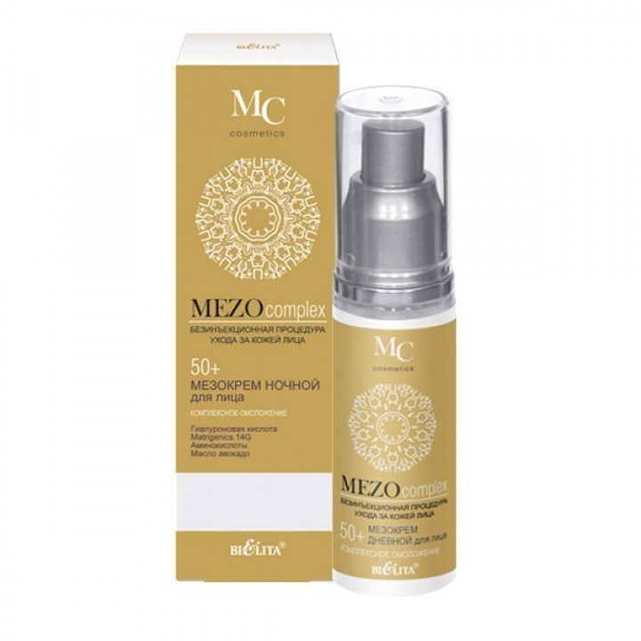 MEZOcomplex Мезокрем ночной для лица 50+ Комплексное омоложение 50мл