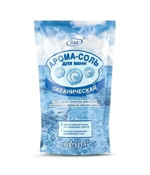 <Bielita> Соль-арома ОКЕАНИЧЕСКАЯ 500г
