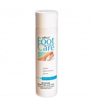 <Bielita> Foot Care Ванночка для ног с ароматом &quot;Вечерняя&quot; 250