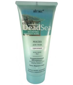 <Biтэкс> &quot;Косметика Мертвого моря&quot; Маска д/тела Грязевая 200мл