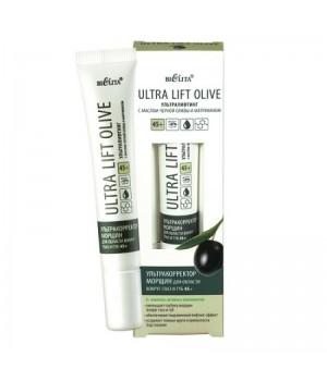 <Bielita> Ultra Lift Olive Ультракорректор морщин для области вокруг глаз и губ 45+ туба 20мл