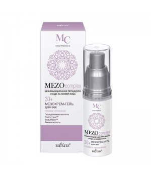 <Bielita> MEZOcomplex Мезокрем-гель для век 30+ Глубокое увлажнение 30мл