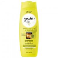 <Biтэкс> KERATIN &amp; МАСЛО АРГАНЫ шампунь д/в/типов волос &quot;Востановление+питание&quot; 500/20