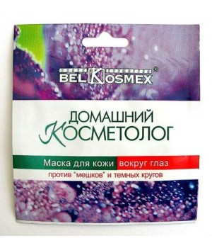 """<Belkosmex> Маска вокруг глаз против """"МЕШКОВ"""" и ТЕМНЫХ КРУГОВ 3мл"""