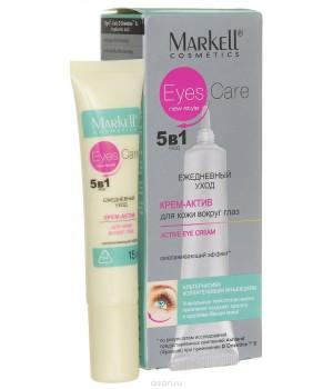 EYES CARE Крем-актив для кожи вокруг глаз15г
