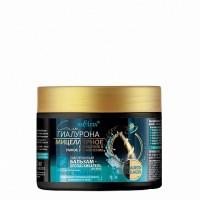 Гиалуроновый бальзам-ополаскиватель для волос Умное увлажнение (300 мл Мицеллярное очищение)