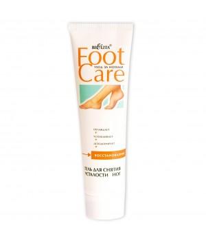 <Bielita> Foot Care Гель для ног для снятия УСТАЛОСТИ 100