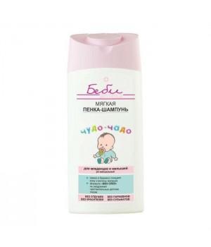 <Biтэкс> БЕБИ аптека чудо-чадо Мягкая пенка-шампунь для младенцев и малышей 250мл