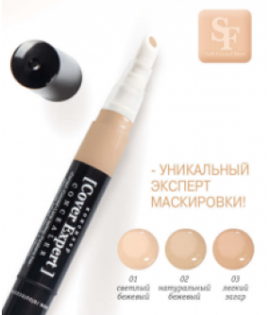 <Relouis> Консилер&#039;Cover Expert&#039;Professional №01 (светлый бежевый) 1/1