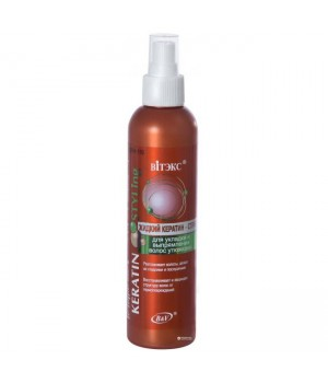 <Biтэкс> KERATIN STYLing Жидкий кератин-СПРЕЙ д/укладки/выпрямления волос 200/16