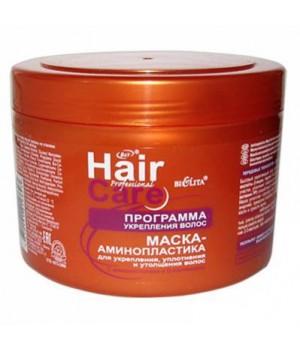 <Bielita> Hair Care МАСКА-АМИНОПЛАСТИКА д/укрепл.уплотн.и утолщ.волос 500мл