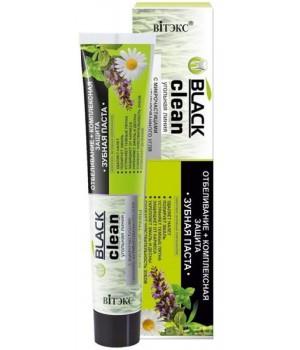 """<Biтэкс> BLACK CLEAN Зубная паста """"Отбеливание+комплексная защита""""85"""