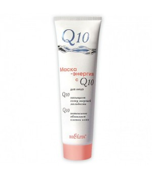 <Bielita> Q10 Маска-энергия с Q10 для лица 100мл (туба)