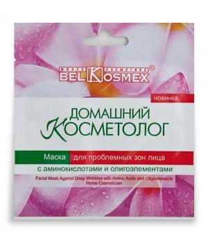 <Belkosmex> Маска д/ ПРОБЛЕМНЫХ ЗОН лица с аминокислотами