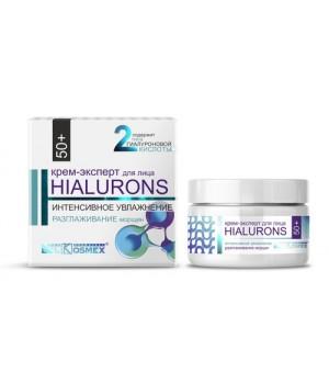 <Belkosmex> Hialurons 50+ Крем-эксперт для лица интенсивное увлажнение разглаживание морщин 48мл
