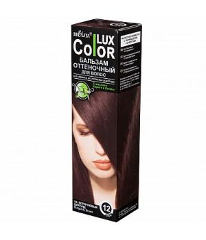 Бальзам оттеночный для волос ТОН 12 коричневый бургунд (туба 100 мл)