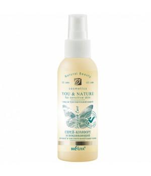 СПРЕЙ-КОМФОРТ успокаивающий для волос и чувствительной кожи головы (100 мл Y&N)