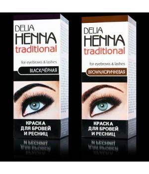 <Delie Cosmetics> Краска для БРОВЕЙ и РЕСНИЦ &quot;Delia Henna&quot; коричневая К50